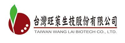 logo_twt0909_w400