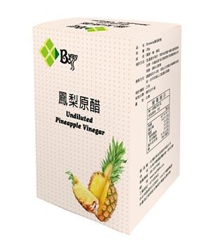 pro_pineapple