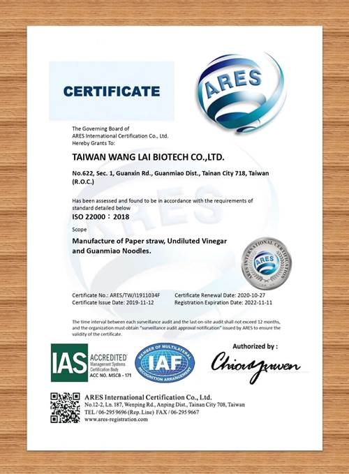 company02_ISO22000